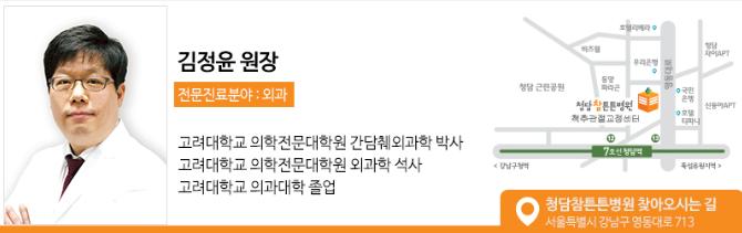 김정윤 원장.PNG
